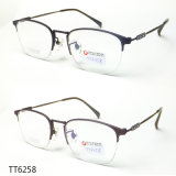 Marco óptico del metal de los vidrios de la lente Titanium de Eyewear (TT 6258)