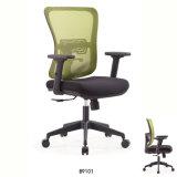 경제 디자인 직원 룸 사무용 컴퓨터 의자