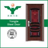 新しいデザインインド様式の経済的な価格の機密保護の鋼鉄出入口