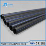 Труба HDPE большого диаметра оценивает поставку фабрики Китая