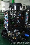 고품질 7r 광속 230W 단계 움직임 헤드 빛