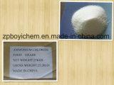 Los surtidores suministran el cloruro de amonio de la categoría alimenticia de 99.7% minutos como alimento de la levadura