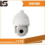 L'alloggiamento del CCTV della macchina fotografica della cupola con di alluminio la pressofusione