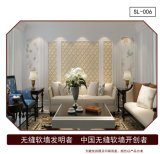 3D panneau décoratif SL-006 pour des murs