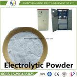 セメントの生産ラインPLCのコントローラの必要性の電解粉