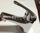 Competitive Price (GL21101A81)를 가진 경제 40mm Basin Faucet