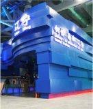 Het openlucht Comité van de Muur van de Bekleding van het Aluminium