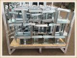 構築の型枠の支柱のための電流を通されたForkhead