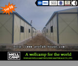 オマーンProjectのカスタマイズされたMobile Modular Prefabricated Labour Camp