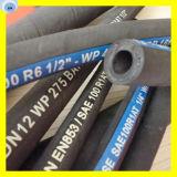 Tuyau en caoutchouc R3 de fibre de tuyau de tresse de fibre tuyau de 3/16 pouce