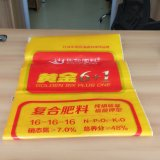 Sacs stratifiés de riz de pp 50 de sac tissé de kilogramme par pp pour le riz, farine, blé, les graines, agriculture, emballage d'engrais