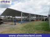 Шатер шатёр новой конструкции 2016 сильный