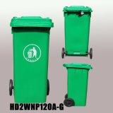 120L Plastic Trash Bin Dobra de borracha para exteriores