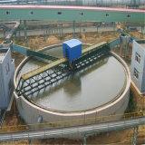 높은 능률적인 금 광석 탈수함 집중 장치 농축기
