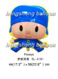 Helium Balloon Toy (SL-A161)