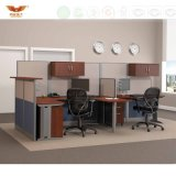 Fsc 숲에 의하여 증명되는 현대 사무실 분할 워크 스테이션 위원회 시스템 모듈 칸막이실 사무실 Furniuture (HY-249)