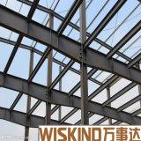 Almacén/taller de la estructura de acero/vertido con los certificados de la ISO