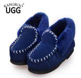 青の方法羊皮の女性の屋内靴