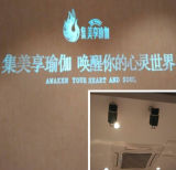 Preiswerte 40W im FreienIP65 imprägniern beweglichen LED-Firmenzeichen-Projektor