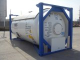 LPG (プロパン)のガスタンクの容器