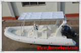 Rigid Power Boat Hypalon Rib Boat (RIB-580)