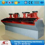 Máquina/equipo del separador de la flotación de la serie de Sf para el proceso de la mina