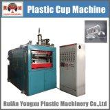 機械またはプラスチックThermoforming機械かプラスチックコップ機械(YXYY)を形作る機械またはプラスチックコップを作るプラスチック使い捨て可能なコップ