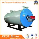 高品質の水平のタイプオイルガス熱オイルのボイラー