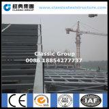 Полуфабрикат здание структурно стали
