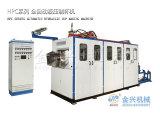 Copo hidráulico que faz a máquina (HPC-660)