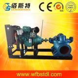 중국 제조 휴대용 화재 싸움 펌프 디젤 엔진 수도 펌프 세트