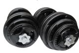 Fitnessのための60kg Adjustable Cast Iron Dumbbell Set