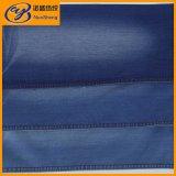 ジーンズおよびオーバーコートのための明るく青い編まれたデニムファブリック