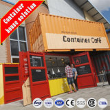 판매를 위한 콘테이너 다방 /Container 현대 집