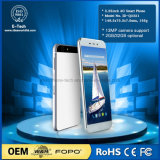 매우 호리호리한 7mm 셀룰라 전화 2.5D 스크린 ID-Q5251 5.25 인치 쿼드 코어 이동 전화 Andriod 6.0 1GB 렘 16GB ROM 4G Lte 지능적인 전화
