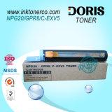 Тонер Npg20 Gpr8 Npg-20 Gpr-8 C-Exv5 копировальной машины для иК 155/165/1600/1610/2000/2010f канона Imagerunner