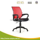 オフィスの椅子またはスタッフの椅子かファブリック椅子