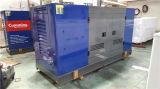 330kw/412.5kVA力の無声Denyoのディーゼル発電機エンジンセット