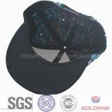 Конструируйте ваш собственный шлем Snapback