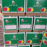 De calidad superior de Qinguan rojo fresco chino Apple