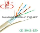 Fil d'acier de Fig8 Ftpcat5e+2c Powerc+1c/câble d'ordinateur/câble de caractéristiques/câble extérieur de transmission/câble/connecteur sonores