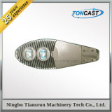 ダイカストアルミニウム100W-150W屋外LED街灯またはランプの笠を