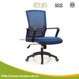 Silla de oficina Muebles / Oficina / Personal de la silla / silla del acoplamiento