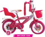 Bicicleta de 12 crianças da polegada (MK14KB-1248)