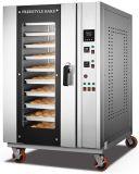 電気オーブン(HF-10DH)