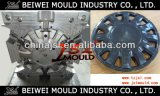 自動車車輪のトリム型メーカー