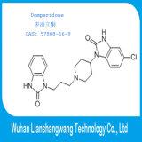 CAS: 57808-66-9悪心を減らすためのDomperidoneの白い粉
