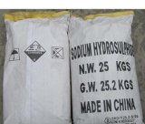 普及した製品、ナトリウムの水硫化物Nahs