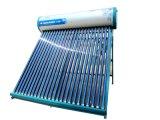 カザフスタンの24の管(200リットル)の太陽給湯装置