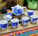 Jogo de chá da porcelana do projeto da forma da fábrica